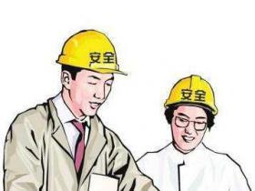 关于开展安全教育反思、排查梳理、整改提高安全生产专项活动的设备物资反思剖析材料