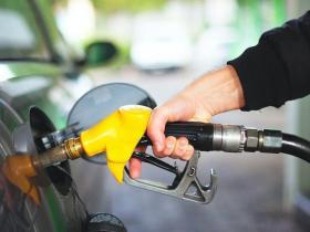 国家发改委发布的10月第4周全国成品油批发市场价格