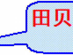 盾构施工项目施工组织设计全套方案(第1章  施工组织设计概述)