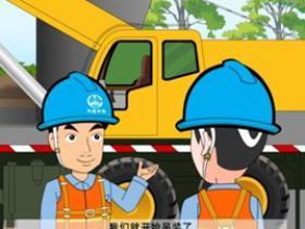 施工项目多媒体安全教育培训系统在日常安全管理中的主要作用和功能