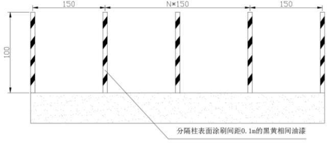 钢筋存放支墩隔离柱示意图